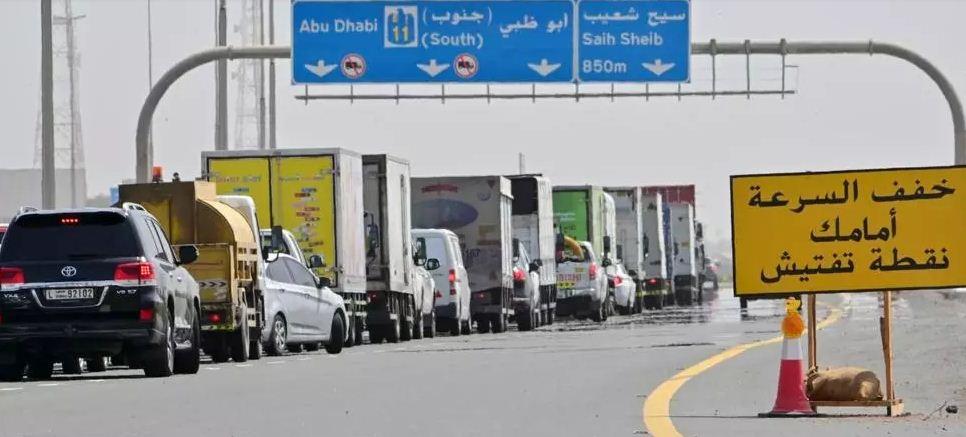 الإمارات: إصابة أشخاص في انفجار بمطعم في أبو ظبي