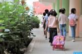 """عدد من مؤسسات التعليم الخاص """"تتغول"""" من جديد على الأباء مستغلة أزمة كورونا"""