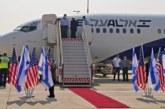 أول رحلة جوية رسمية مباشرة من تل أبيب إلى أبو ظبي
