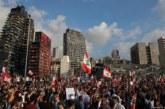 لبنان… البرلمان يقر إعلان حالة الطوارئ ببيروت عقب الانفجار