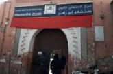 إصابة خمسة عاملين بمستشفى المامونية بمراكش بكورونا