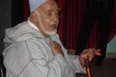 الفنان المغربي وصانع البهجة عبد الجبار الوزير في ذمة الرحمان