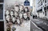 """فرنسا: إصابة 4 أشخاص في عملية طعن بالسلاح الأبيض قرب المقر القديم لصحيفة """"شارلي إيبدو"""" الساخرة"""