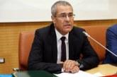 وزير… مكافحة غسل الأموال وتمويل الإرهاب .. تسجيل ما مجموعه 390 قضية برسم سنتي 2019 و2020