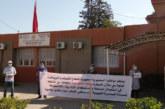 بني ملال: موظفوا المديرية الجهوية للشباب والرياضة يخوضون وقفة احتجاجية ضد مديرتهم لهذا السبب