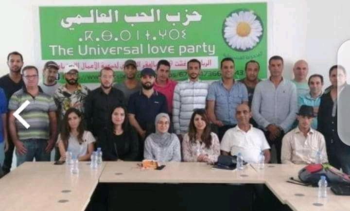 اللجنة التحضيرية لحزب الحب العالمي تطالب بإجتهاد تشريعي في قانون تأسيس الأحزاب