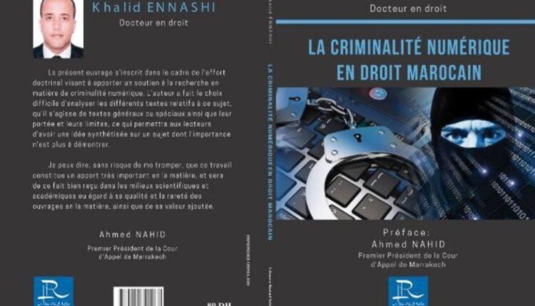 """الدكتور خالد الناصحي  يصدر مؤلفه الجديد  بعنوان """"الجريمة الرقمية في القانون المغربي"""""""