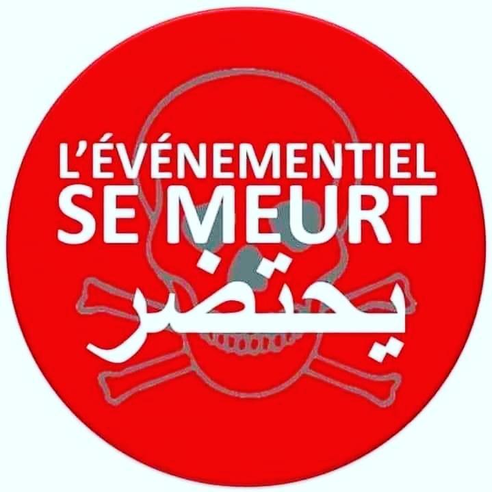 بسبب جائحة كورونا  شركات تنظيم التظاهرات في المغرب تحتضر