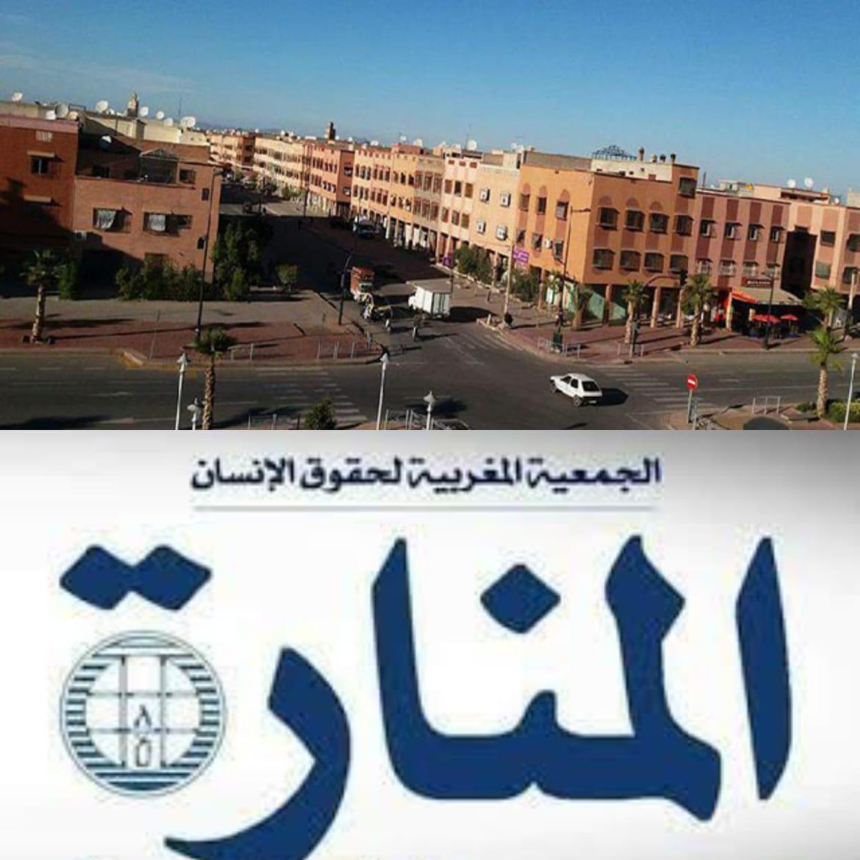 هيئات حقوقية تطالب بوضع حد لتجارة المخدرات وتفشي الجريمة بدوار سيدي امبارك بمراكش