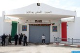 إدارة سجن بوركايز بفاس تنفي تسبب موظفين في وفاة سجين