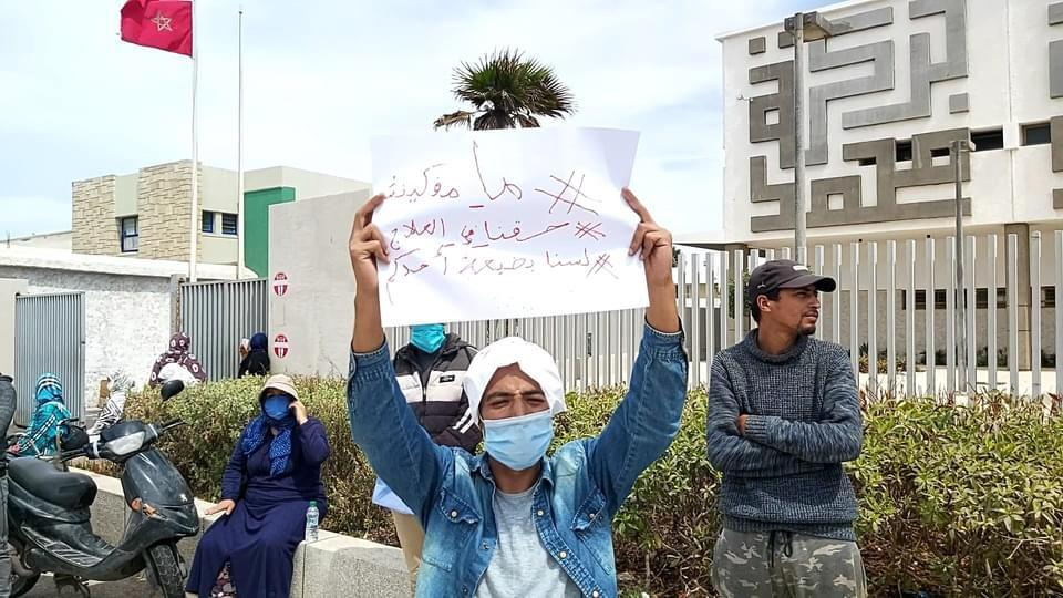 بالصور… ساكنة الصويرة تحتاج ضد الأوضاع الكارثية للمستشفى الإقليمي