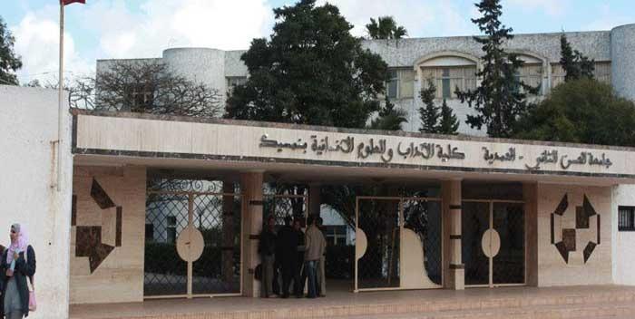 بسبب تفاقم الوضع الصحي بالدار البيضاء كلية ابن مسيك تؤجل الامتحانات