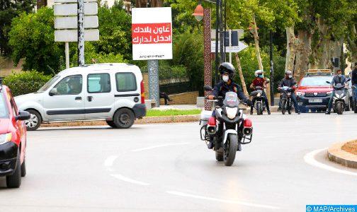 كوفيد 19: تمديد التدابير التي تم إقرارها بعمالة الدار البيضاء يوم سابع شتنبر الجاري لمدة 14 يوما