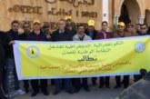 النقابة الوطنية للعدل تدعو لوقفة احتجاجية إنذارية رمزية  بالمحكمة الاجتماعية