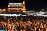 """المهرجان الدولي للفيلم بمراكش… تنظيم """"ورشات الاطلس"""" في صيغة رقمية من 30 نونبر إلى 03 دجنبر"""