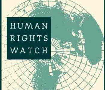 السلطات العمومية ترفض بشكل قاطع سعي (هيومن رايتس ووتش) لتغليط الرأي العام