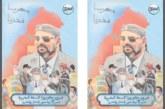 فيروس كورونا النسخة المغربية… تدبير الأزمة بعيون الداخل والخارج
