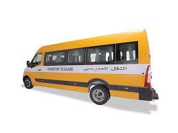 اعتقال سائق حافلة مدرسية كان بصدد محاولة هتك عرض قاصر