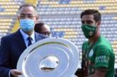الرجاء يتسلم درع البطولة بحضور رئيس الجامعة