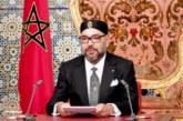 الملك يوجه خطابا ساميا بمناسبة افتتاح الدورة الأولى من السنة التشريعية الخامسة من الولاية التشريعية العاشرة