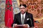 في سابقة من نوعها ..الملك محمد السادس يوجه خطابا عن بعد لنواب الأمة