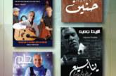 عبد الحق تكروين : لا أحب لعب دور الفنان البئيس والمظلوم من أجل استعطاف الجمهور لجعله يستمع لموسيقاي