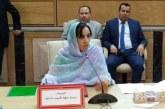مجلس جهة كلميم وادنون يندد بكل المحاولات اليائسة للجبهة الوهمية