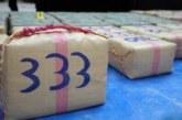 إجهاض محاولة لتهريب 605 كلغ من مخدر الشيرا بميناء الدار البيضاء