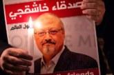 في الذكرى الثانية لاغتياله… دم الصحافي  جمال خاشقجي مازال يلاحق النظام السعودي