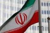 وكالة الطاقة الذرية: ليس لإيران حاليا ما يكفي لصنع قنبلة