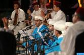 مهرجان فاس للثقافة الصوفية في نسخة افتراضية