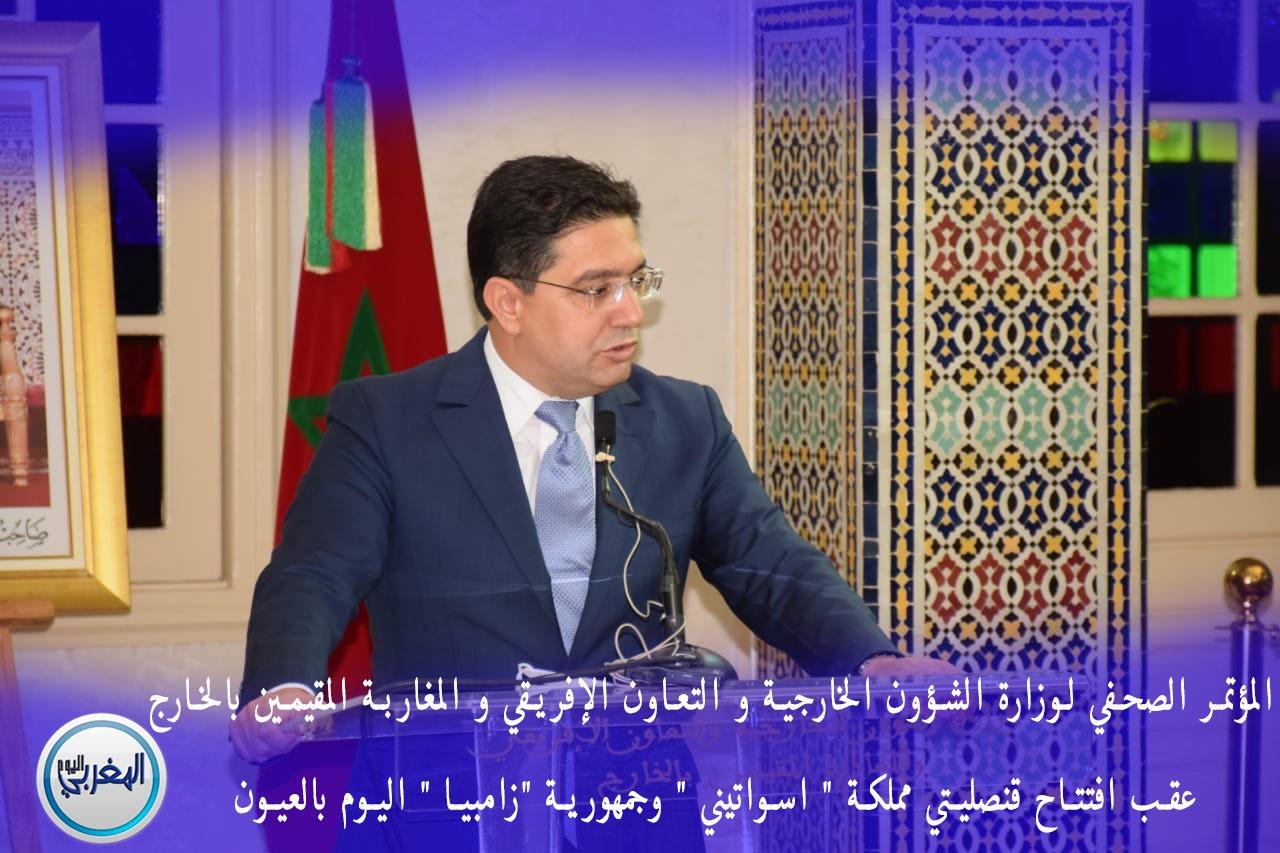 """بالفيديو… """"المغربي اليوم"""" تنقل لكم أجواء المؤتمر الصحافي لوزارة الخارجية عقب افتتاح قنصليتي مملكة """"اسواتيني """" وجمهورية """"زامبيا """" بالعيون"""