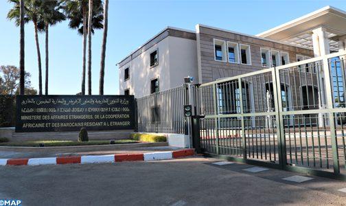 المغرب يدين الهجوم الذي وقع بنيس الفرنسية
