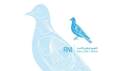 حزب التجمع الوطني للأحرار يعقد مؤتمرا وطنيا استثنائيا عن بعد يوم 7 نونبر المقبل