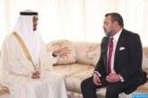 مكالمة هاتفية بين الملك محمد السادس وولي عهد أبو ظبي  وقرار بفتح سفارة للإمارات بالعيون
