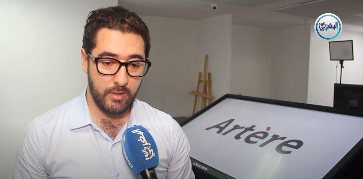 بالفيديو… من قلب شركة  artére للتعرف على تجربة فريدة للتعليم عن بعد
