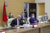 شكيب بنموسى يباشر لقاءاته بجلسة مع مسؤولين كبار بمدينة العيون
