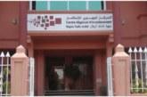بني ملال : المركز الجهوي للاستثمار يطلق دورات تكوينية مجانية لدعم المقاولات والتعاونيات
