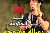 الفنان عصام كمال يصرخ: فتحو القاعات الله يرحم بيها الوالدين!