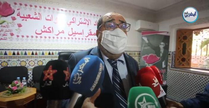 بالفيديو… لشكر بمراكش لإفتتاح مقر جديد وتنصيب أحمد المنصوري كاتبا جهويا للاتحاد الاشتراكي بجهة مراكش أسفي