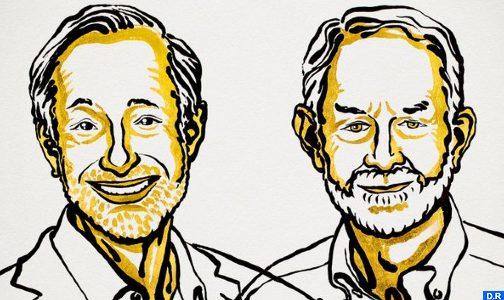 الأميركيان بول ميلغروم وروبرت ويلسون يظفران بجائزة نوبل للإقتصاد