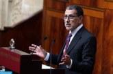 المغرب… مفاوضات مع ثلاث شركات أخرى لتوفير لقاح ضد فيروس كورونا