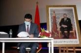 اتفاقية شراكة بين جامعة محمد السادس متعددة التخصصات وإقليم الرحامنة لمواكبة مبادرات التنمية المستدامة