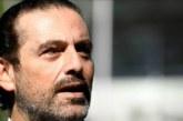 رئيس لبنان يكلف سعد الحريري تشكيل حكومة جديدة