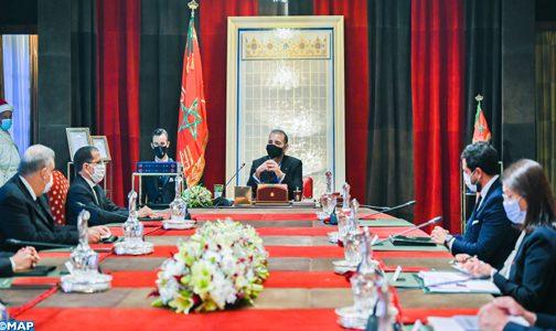 الملك محمد السادس يترأس بالقصر الملكي بالرباط جلسة عمل خصصت لاستراتيجية الطاقات المتجددة