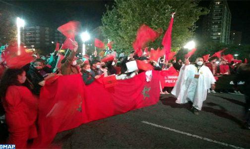 إسبانيا.. وقفة تضامنية لمئات من المغاربة لدعم التدخل المغربي في الكركرات