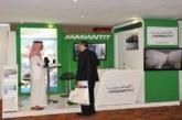 """شركة """"أميانتيت"""" السعودية توقع اتفاقيتين لبيع استثماراتها بالمغرب"""
