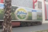 العيون: إيقاف شاحنة لنقل الحليب محملة بالخمور