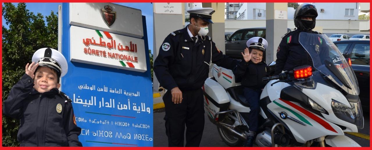 """ولاية أمن الدار البيضاء تحتفي بالطفل """"أنور"""""""