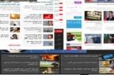 """492 موقعا وجريدة تعمل في إطار قانون """"الملائمة"""" بالمغرب"""